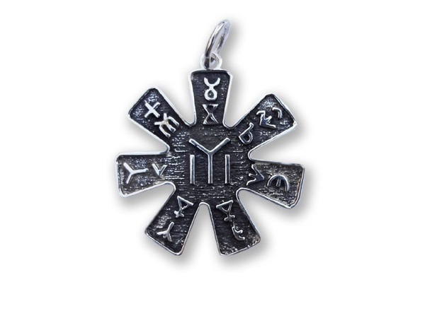 Медальон - Розета от Плиска – сребро 925 – около 10 грама – диаметър: 36 мм