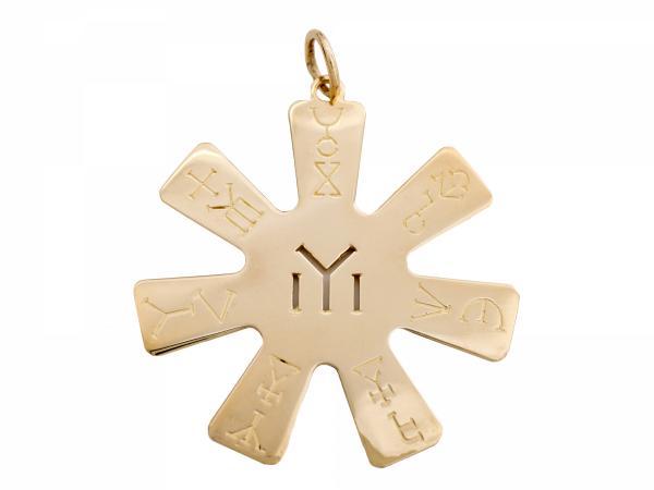 Медальон - Розета от Плиска – злато 14 карата – около 7 грама, лазерно гравирани символи – размер: 38 мм