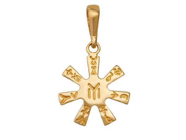 Медальон - Розета от Плиска – злато 14 карата – около 1 грам