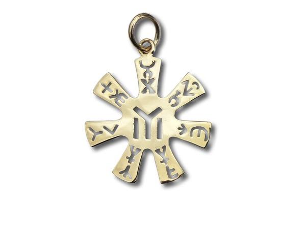 Медальон - Розета от Плиска – злато 14 карата – около 5 грама – диаметър: 30 мм