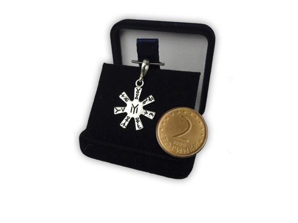 Медальон – Розета от Плиска – сребро 925 – около 1,5 гр.