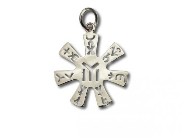 Медальон - Розета от Плиска – сребро 925 – около 5 грама – диаметър: 30 мм