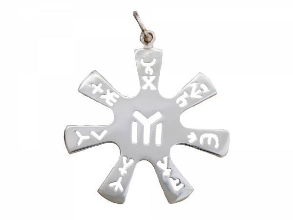 Медальон - Розета от Плиска – сребро 925 – около 8 грама – диаметър: 38 мм
