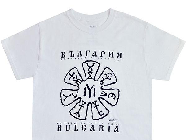 Тениска - Розета от Плиска