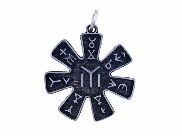 """Медальон - Розета от Плиска – метална сплав, покритие тип """"състарено сребро"""", размер 36 мм"""