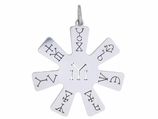 Медальон - Розета от Плиска – бяла матирана стомана, лазерно изрязани символи, размер 18 мм
