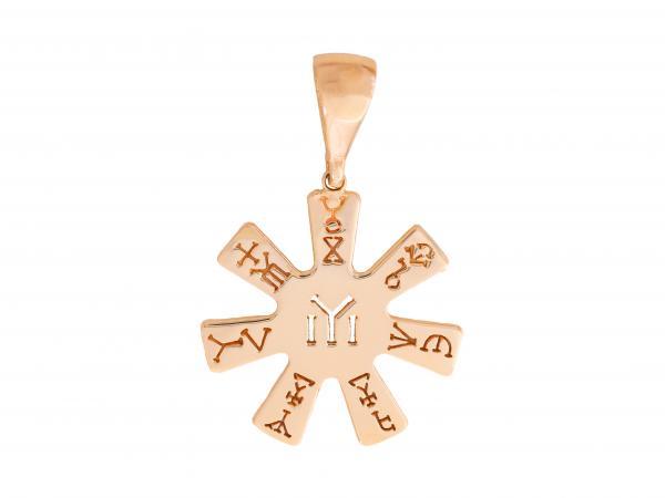Медальон - Розета от Плиска – злато 14 карата – около 1,5 гр. – (в цената е включена и кутийка)