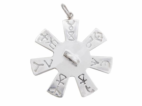 Медальон - Розета от Плиска – сребро 925 – около 14 грама – диаметър: 38 мм (като оригинала)