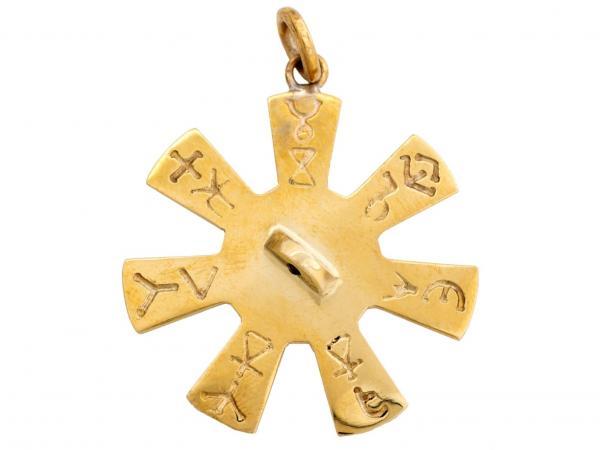 Медальон - Розета от Плиска – злато 14 карата – около 13 грама – диаметър: 38 мм (като оригинала)