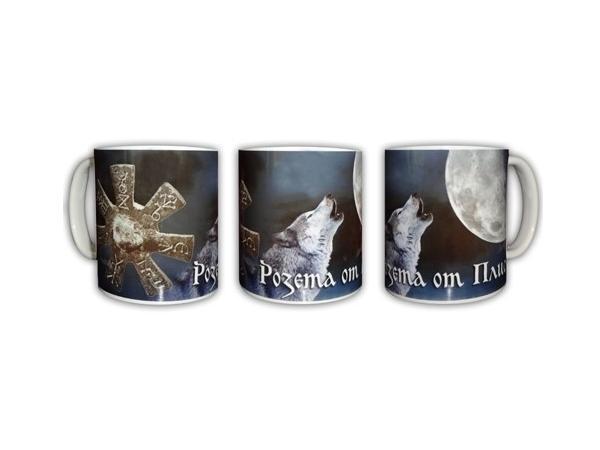 Чаша - Розета от Плиска - вълк