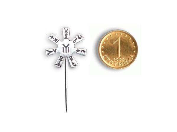 Значка - Розета от Плиска - сребро 925 – около 1 грам