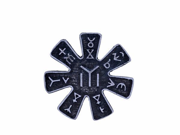 """Магнит - Розета от Плиска – метална сплав, покритие тип """"състарено сребро"""" – размер: 36 мм"""