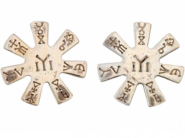 Обици - Розета от Плиска – сребро 925 – около 2,8 грам – диаметър: 17 мм