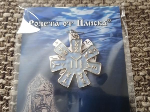 Медальон - Розета от Плиска – сребро 925 - цветен лак (светло син) – размер 36 мм
